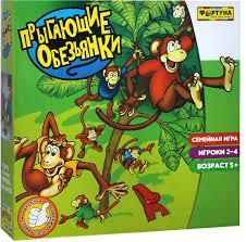 """<b>Настольная игра</b> """"Прыгающие обезьянки"""" — купить в интернет ..."""