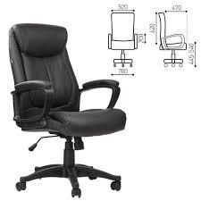 """<b>Кресло офисное BRABIX</b> """"Enter EX-511"""", экокожа, черное, 530859"""