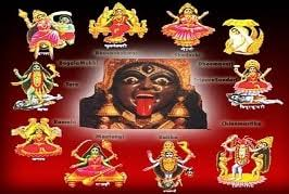 Das Mahavidya Puja Vidhi