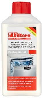 Filtero Жидк.очист.<b>жира</b> и <b>накипи ПММ</b>, 250 мл, арт. 705 – купить ...