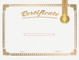 white certificate template png image white certificate template png image · view full size