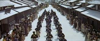 Image result for images of the 1962 film 47 ronin