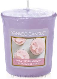 <b>Ароматическая свеча</b> - Yankee Candle Sweet <b>Morning Rose</b> Votive ...