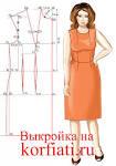 Как сделать выкройку платья для полных