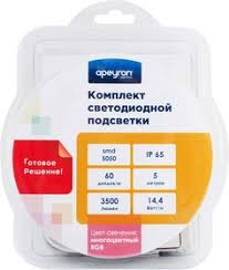 10-35 Комплект светодиодной <b>ленты</b> 12В с аксессуарами (блок ...