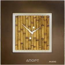 Напольные, <b>настенные часы Mado</b>: цены в Кургане. Купить ...