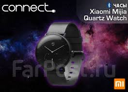 <b>Часы Xiaomi Mijia</b> Quartz Watch. Connect. Рассрочка. Кредит ...