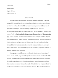 synthesis essay the great gatsby narration