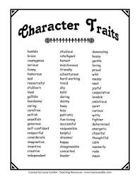 character trait essay character traits resume easy resume worksheet resume template  essay on character traits