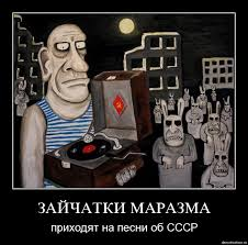 Оригинала Беловежских соглашений о ликвидации СССР в архивах нет, - глава Госархивслужбы - Цензор.НЕТ 7662