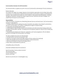 formatting a resume how should my resume be formatted how should resume format write the best resume how should references be formatted on a resume how