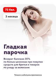 Купить <b>шампунь для волос</b> в интернет-магазине Улыбка Радуги ...