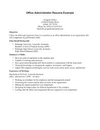 sample resume objectives high  seangarrette cosample