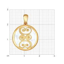Серебряный <b>кулон медальон SOKOLOV</b> 93030316_s с ...