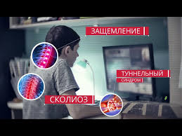 <b>KULIK</b> SYSTEM Украина - YouTube