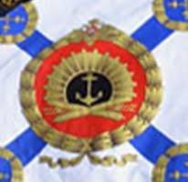 ведомственные эмблемы <b>Российской</b> Федерации