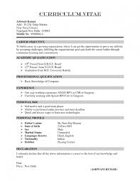 make a simple goldfish bowl simple resume template doc job make a simple goldfish bowl simple resume template doc job resume templates microsoft word job resume templates microsoft word 2010 resume format