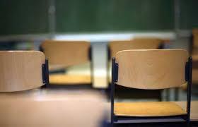 Αποτέλεσμα εικόνας για ποτε θα ανακοινωθουν τα αποτελεσματα μετεγγραφες φοιτητων 2015
