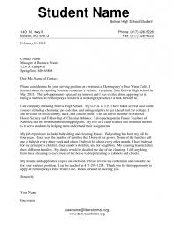 cover letters college students and letters