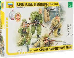 <b>Звезда Сборная модель Советские</b> снайперы — купить в ...