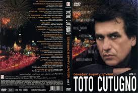 Toto Cutugno Бенефис в кругу <b>друзей</b>