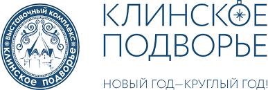 Добро пожаловать в Музей <b>Ёлочной Игрушки</b> «Клинское ...