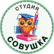 """Студия """"СОВУШКА"""" ТЦ """"Вертикаль""""   ВКонтакте"""