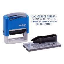 Печати, штампы, оснастки тип <b>штампа</b>: <b>Самонаборный</b> — купить ...