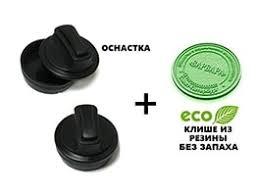 Изготовление <b>печати</b> ВРАЧА за 400 руб., медицинские <b>печати</b> ...