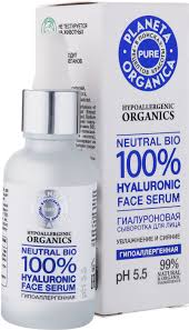 <b>Гиалуроновая сыворотка для лица</b> Planeta Organica Pure, 30 мл ...