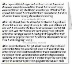 essay on gandhijigandhi jayanti essay in hindi    august gandhi jayanti essay in hindi