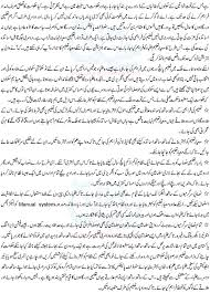 essay on health problems in pakistan