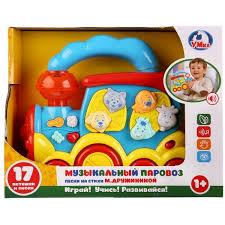 Развивающая <b>игрушка Умка паровоз</b>, 260934 голубой — купить в ...