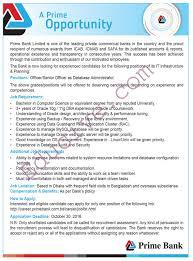 prime bank limited job circular 2016 opening officer and senior apply prime bank job 2016