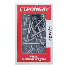 <b>Гвозди строительные</b> 2.0х25 мм, <b>оцинкованные</b>, 0.3 кг в Москве ...