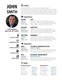 Free Resume Templates Microsoft Word   download resume templates free My Store