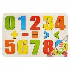 """Развивающая доска """"Разноцветные цифры"""" (16 деталей) 7917 ..."""