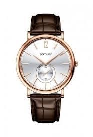 <b>Мужские часы Соколов</b>