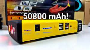 50800mAh Jump Starter - Amazing Power Bank For All Uses ...