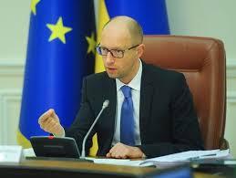 Картинки по запросу бюджетный кодекс украины
