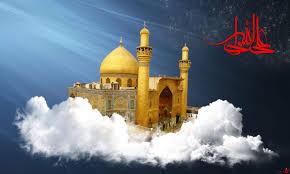 Image result for عکس حرم امام علی