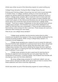 cover letter how to write the perfect essay example how to write        cover letter custom essay writing service benefits jedewysyhow to write the perfect essay example extra medium