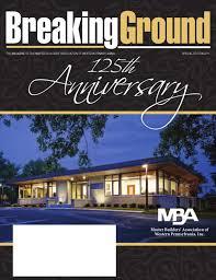 bg 125th anniversary by jaimee greenawalt issuu bg 125th anniversary by jaimee greenawalt issuu