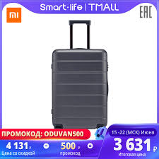 "<b>Чемодан Xiaomi</b> Carry on <b>Luggage</b> Классик 20"" синий серый ..."