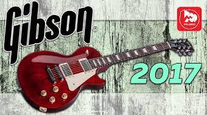 <b>GIBSON Les</b> Paul Studio T 2017 - классический <b>LES</b> PAUL ...