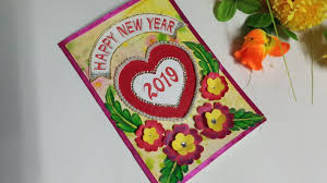 New year 2019 greetings card Making | Happy New Year card ...