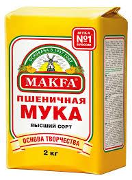 Купить <b>Мука пшеничная MAKFA</b> высштий сорт, 2 кг с доставкой ...