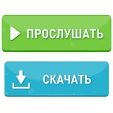 Fаll Оut Bоy (Фоллаут Бой) - Immortals (минус #<b>3</b>)