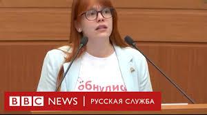 «<b>Обнулись</b>» в Мосгордуме: Беседина выступила против ...