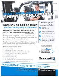 job training and placement for shipping receiving careers 2017 02 09 11 01 36